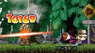 Maple6329a.jpg