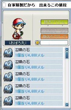 Maple6331a.jpg