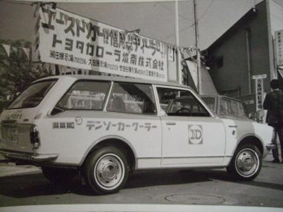 DSCF3953.jpg