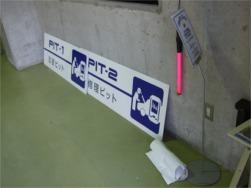 DSCF3995.jpg