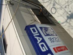 DSCF40031.jpg