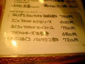 バルサミコ酢~♪