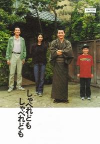 20070707-04.jpg