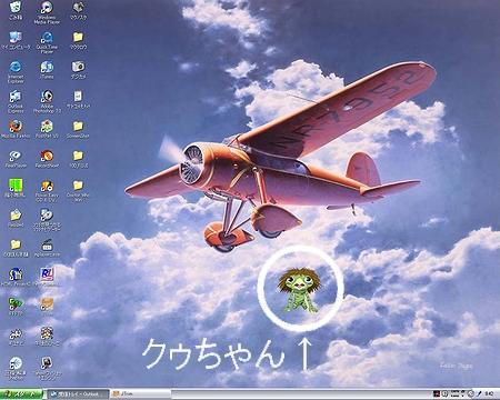 20070802-01.jpg