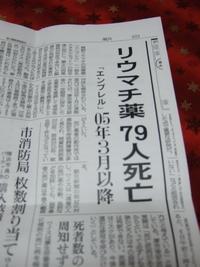 20071207-01.jpg