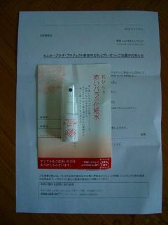 2009_02260032.jpg