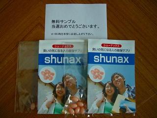 2009_02280002.jpg