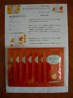 2009_02280005.jpg