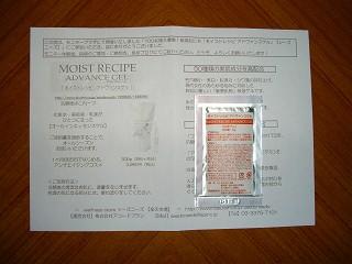2009_05310003.jpg