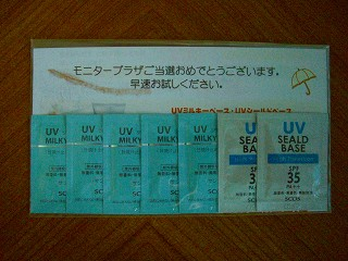 2009_06290102.jpg