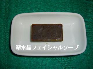 2009_11040012.jpg