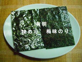 2009_11110013.jpg