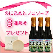 img_product_16063640684a3209a32e55c.jpg