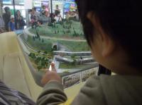 鉄道公園2