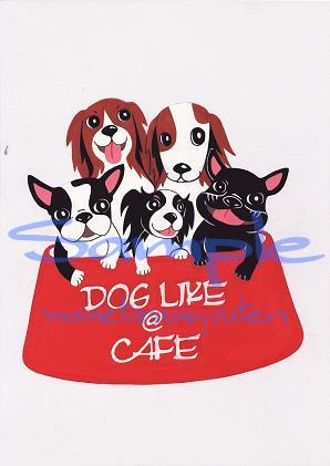 DOG LIKE CAFE-3