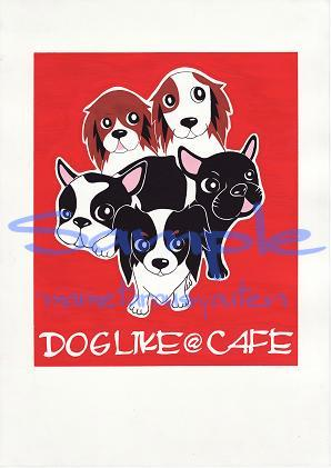 DOG LIKE CAFE-4