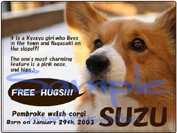 suzu(yuki)bag-1.jpg