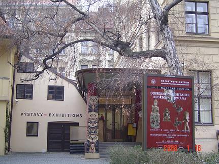 アフリカ博物館