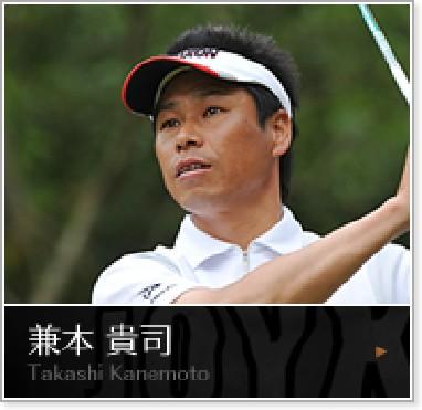 btn_kanemoto[1]