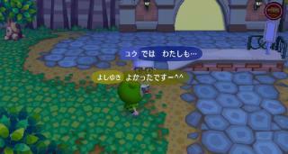 RUU_0226_20090314023937.jpg
