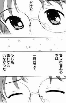 bakuman_hukudasan_ya_05.jpg