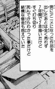 bakuman_hukudasan_ya_10.jpg