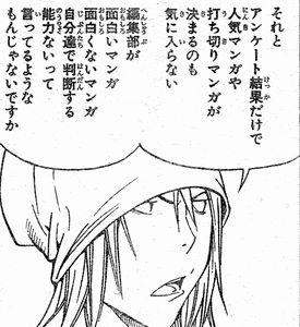 bakuman_hukudasan_ya_12.jpg