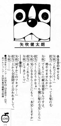bakuman_hukudasan_ya_16.jpg