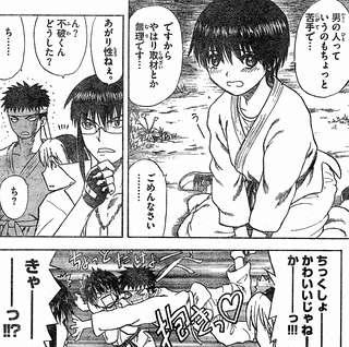fujiki_comeback09_15.jpg