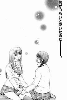 fujoshissu_re_03.jpg
