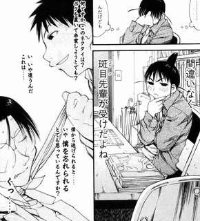 fujoshissu_re_08.jpg