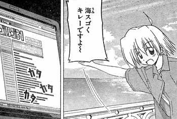 hajiaku_hajipan_03.jpg
