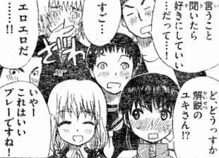 hajiaku_hajipan_08.jpg