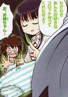 hajiaku_hajipan_14.jpg