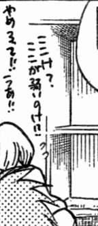 hajiaku_hajipan_17.jpg