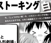 hyousi_mitsupa03.jpg