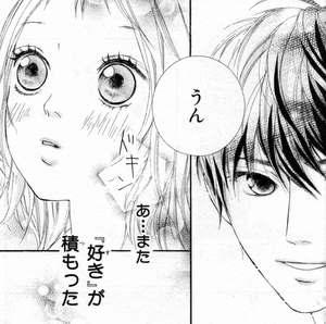 iinoda_best_manga2008_02.jpg