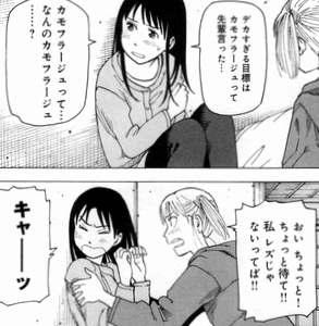 iinoda_best_manga2008_04.jpg