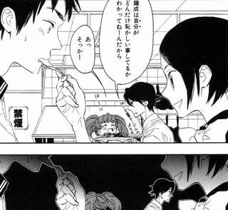 iinoda_best_manga2008_05.jpg