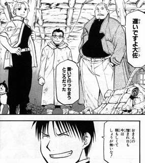 iinoda_best_manga2008_09.jpg