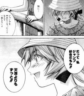 iinoda_best_manga2008_13.jpg