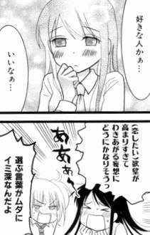 iinoda_best_manga2008_15.jpg