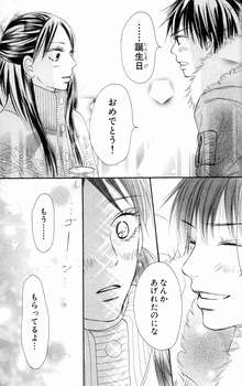 iinoda_best_manga2008_17.jpg
