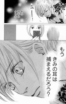 iinoda_best_manga2008_28.jpg