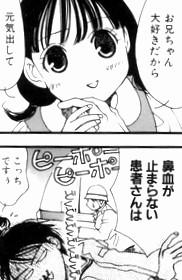 imouto_tokushuu_08_08-1.jpg