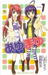 imouto_tokushuu_08_09-1.jpg