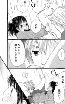 imouto_tokushuu_08_14-1.jpg