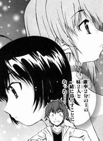 imouto_tokushuu_08_16-1.jpg