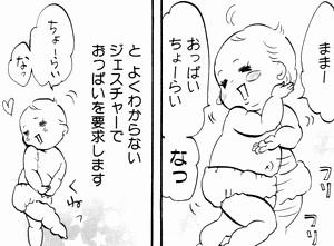 mamatenpari_re_1-1.jpg