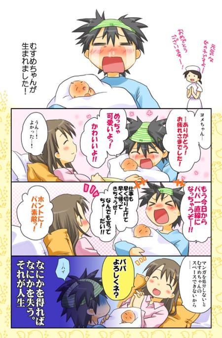 musumetyan_houkoku.jpg